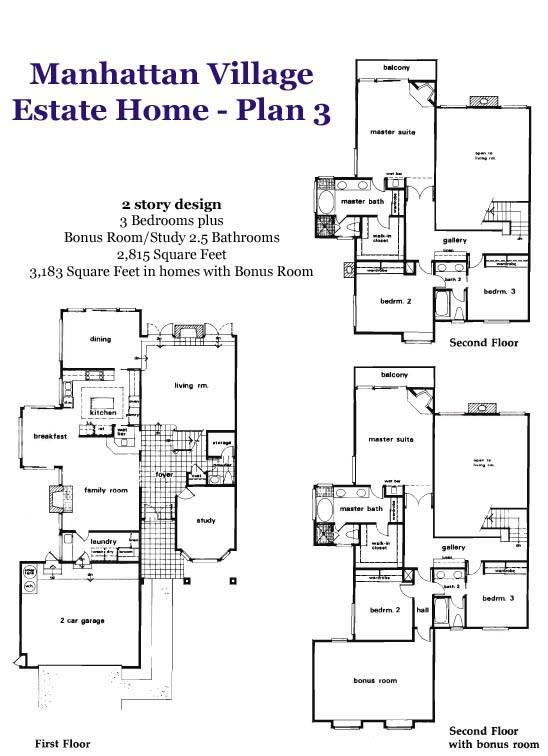 manhattan-village-estate-home-floorplan-3